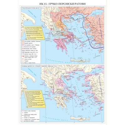Stara Grčka Image